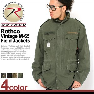 ロスコ ジャケット M-65 メンズ フライトジャケット 大きいサイズ USAモデル 米軍|ブランド ROTHCO|フィールドジャケット ミリタリージャケット 無地 迷彩|f-box