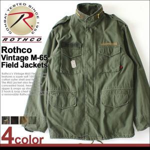ROTHCO ロスコ M65ジャケット ブランド M-65 ミリタリージャケット フィールドジャケット 大きいサイズ メンズ 迷彩柄 迷彩 アウター ブルゾン 防寒|f-box
