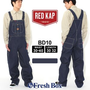 レッドキャップ オーバーオール デニム ボタンフライ メンズ 大きいサイズ BD10 USAモデル|ブランド RED KAP|作業着 作業服 ワークウェア アメカジ|f-box
