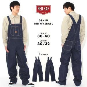 レッドキャップ オーバーオール デニム ボタンフライ メンズ 大きいサイズ BD10 USAモデル|ブランド RED KAP|作業着 作業服 ワークウェア アメカジ 【COP】|f-box