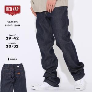 レッドキャップ デニムパンツ リジット クラシックフィット メンズ 大きいサイズ PD52 USAモデル|ブランド RED KAP|ジーンズ ジーパン アメカジ|f-box