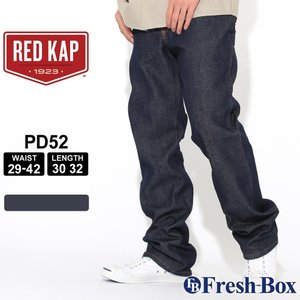 レッドキャップ デニムパンツ リジット クラシックフィット メンズ 大きいサイズ PD52 USAモデル|ブランド RED KAP|ジーンズ ジーパン アメカジ 【COP】|f-box