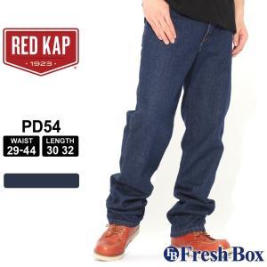 レッドキャップ デニムパンツ ウォッシュ加工 クラシックフィット メンズ 大きいサイズ PD54 USAモデル|ブランド RED KAP|ジーンズ ジーパン アメカジ|f-box