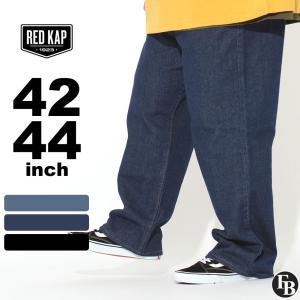 [ビッグサイズ] レッドキャップ デニムパンツ ウォッシュ加工 リラックスフィット メンズ 大きいサイズ PD60 USAモデル|ブランド RED KAP|ジーンズ ジーパン|f-box