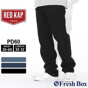 レッドキャップ デニムパンツ ウォッシュ加工 リラックスフィット メンズ 大きいサイズ PD60 USAモデル ブランド RED KAP ジーンズ ジーパン アメカジ 【COP】 f-box