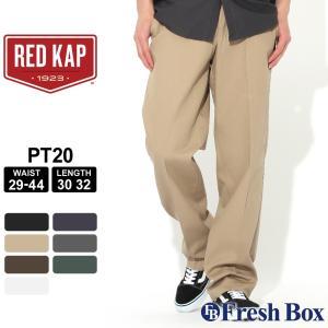 レッドキャップ ワークパンツ ジッパーフライ メンズ 大きいサイズ PT20 USAモデル|ブランド RED KAP|作業着 作業服 アメカジ|f-box