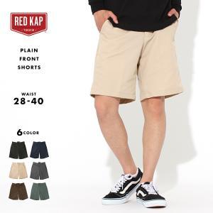 レッドキャップ ハーフパンツ メンズ 大きいサイズ PT26 USAモデル|ブランド RED KAP|ショートパンツ 作業着 作業服 アメカジ|f-box