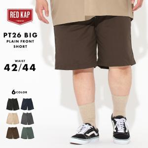 [ビッグサイズ] レッドキャップ ハーフパンツ メンズ 大きいサイズ PT26 USAモデル|ブランド RED KAP|ショートパンツ 作業着 作業服 アメカジ|f-box