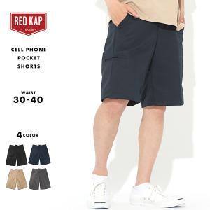 レッドキャップ ハーフパンツ セルフォンポケット メンズ 大きいサイズ PT4C USAモデル|ブランド RED KAP|ショートパンツ 作業着 作業服 アメカジ|f-box