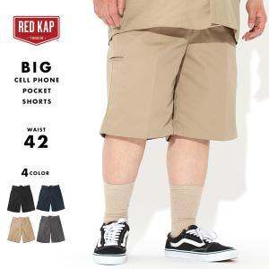[ビッグサイズ] レッドキャップ ハーフパンツ セルフォンポケット メンズ 大きいサイズ PT4C USAモデル|ブランド RED KAP|ショートパンツ 作業着 作業服|f-box