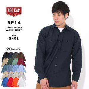 レッドキャップ ワークシャツ 長袖 レギュラーカラー ポケット 無地 メンズ 大きいサイズ SP14 USAモデル|ブランド RED KAP|長袖シャツ アメカジ|f-box