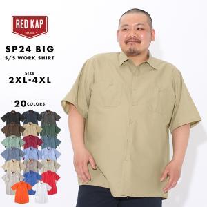 [ビッグサイズ] レッドキャップ ワークシャツ 半袖 レギュラーカラー ポケット 無地 メンズ 大きいサイズ SP24 USAモデル|ブランド RED KAP|半袖シャツ 作業着|f-box