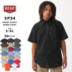 レッドキャップ ワークシャツ 半袖 レギュラーカラー ポケット 無地 メンズ 大きいサイズ SP24 USAモデル ブランド RED KAP 半袖シャツ 作業着 作業服 【COP】 f-box