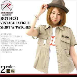 ROTHCO ロスコ ミリタリーシャツ レディース 半袖|f-box