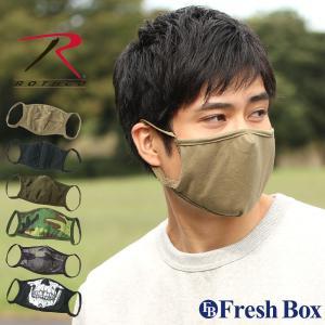 ROTHCO ロスコ マスク 洗える メンズ ブランド 大きめ S/M L/XL [rothco-1279] (USAモデル) ※返品・交換は不可※|f-box