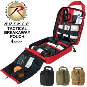 ロスコ バッグ 救急バッグ タクティカルポーチ メンズ レディース USAモデル 米軍|ブランド ROTHCO|小物入れ ポーチ ケース リタリー アウトドア キャンプ|f-box