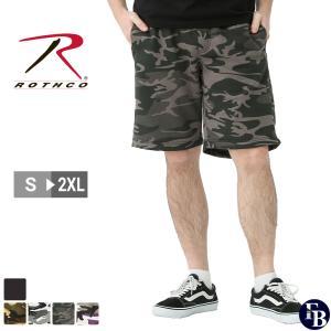 ロスコ ハーフパンツ 膝上 スウェット メンズ 大きいサイズ USAモデル 米軍|ブランド ROTHCO|ショートパンツ 迷彩 ミリタリー|f-box