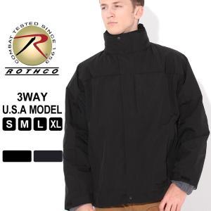 ロスコ ジャケット 3WAY フード フリースインナー付き メンズ 大きいサイズ USAモデル 米軍|ブランド ROTHCO|f-box