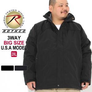 [ビッグサイズ] ロスコ ジャケット 3WAY フード フリースインナー付き メンズ 大きいサイズ USAモデル 米軍|ブランド ROTHCO|f-box