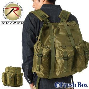ロスコ バッグ リュック 大容量 メンズ レディース アリスパック 防水 USAモデル 米軍|ブランド ROTHCO|リュックサック バックパック ミリタリー 通学|f-box