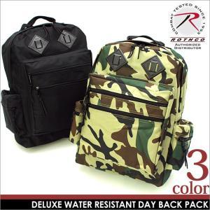 ロスコ バッグ リュック メンズ レディース USAモデル 米軍|ブランド ROTHCO|リュックサック バッグパック ミリタリー 迷彩 無地 通学|f-box