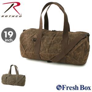 ROTHCO ロスコ バッグ ボストンバッグ メンズ 小さめダッフルバッグ 3WAY ミリタリー ショルダーバッグ アウトドア ヴィンテージ加工 [19インチ] (USAモデル)|f-box