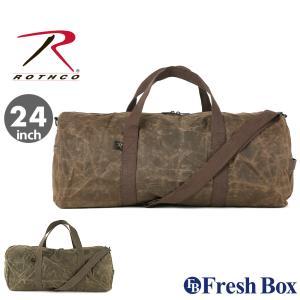 ROTHCO ロスコ バッグ ボストンバッグ メンズ 大容量 ダッフルバッグ 3WAY ミリタリー ショルダーバッグ アウトドア ヴィンテージ加工 [24インチ] (USAモデル)|f-box