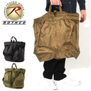 【ブラックフライデー】 ロスコ バッグ 2WAY ショルダーバッグ メンズ レディース ヘルメットバッグ USAモデル 米軍 ブランド ROTHCO ミリタリー|f-box