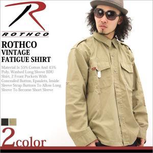 ROTHCO ロスコ シャツ 長袖 メンズ ミリタリーシャツ ワッペン 大きいサイズ 長袖シャツ (2457-2556)|f-box