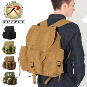 ロスコ バッグ リュック メンズ レディース ヴィンテージ加工 USAモデル 米軍|ブランド ROTHCO|リュックサック バッグパック ミリタリー 通学|f-box