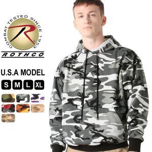 ロスコ パーカー プルオーバー メンズ レディース 大きいサイズ USAモデル 米軍|ブランド ROTHCO|f-box