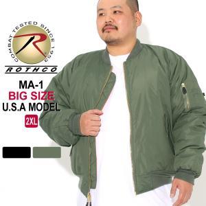 [ビッグサイズ] ロスコ MA-1 強化ナイロン マット メンズ フライトジャケット 大きいサイズ USAモデル 米軍|ブランド ROTHCO|f-box