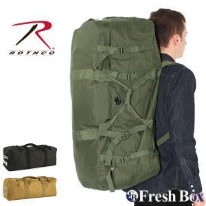 ロスコ バッグ ダッフルバッグ 3WAY 大容量 メンズ レディース USAモデル 米軍|ブランド ROTHCO|ミリタリー ボストンバッグ|f-box