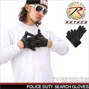 ロスコ 手袋 本革 レザー メンズ グローブ 3450 USAモデル 米軍|ブランド ROTHCO|防寒 グローブ ミリタリー アウトドア キャンプ|f-box