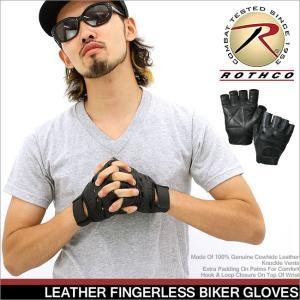 ROTHCO ロスコ 手袋 メンズ グローブ フィンガーレスグローブ 冬 ミリタリー (rothco 3498)|f-box