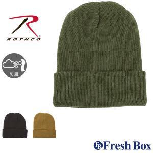 ROTHCO ロスコ ニット帽 メンズ ビーニー ニットキャップ 帽子 キャップ アメカジ [rothco-3585] (USAモデル)|f-box