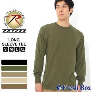 ロスコ Tシャツ 長袖 クルーネック 無地 メンズ 大きいサイズ USAモデル|ブランド ROTHCO|ロンT 長袖Tシャツ アメカジ ミリタリー|f-box