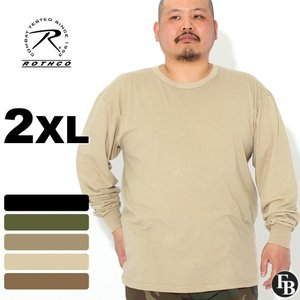 [ビッグサイズ] ロスコ Tシャツ 長袖 クルーネック 無地 メンズ 大きいサイズ USAモデル|ブランド ROTHCO|ロンT 長袖Tシャツ アメカジ ミリタリー|f-box