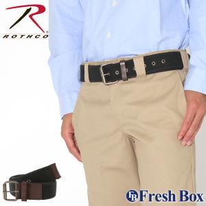 ROTHCO ロスコ ベルト メンズ ブランド カジュアル 大きいサイズ メンズ [rothco-4371] (USAモデル)|f-box