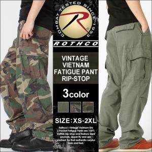 ロスコ カーゴパンツ メンズ ヴィンテージ加工 ファティーグパンツ 大きいサイズ USAモデル 米軍|ブランド ROTHCO|ミリタリー 迷彩|アウトドア パンツ|f-box