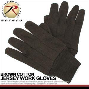 ロスコ 手袋 ニット メンズ グローブ 4416 USAモデル 米軍|ブランド ROTHCO|防寒 グローブ ミリタリー アウトドア キャンプ|f-box