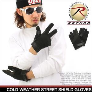 ロスコ 手袋 メンズ グローブ 4436 USAモデル 米軍|ブランド ROTHCO|防寒 グローブ ミリタリー アウトドア キャンプ|f-box