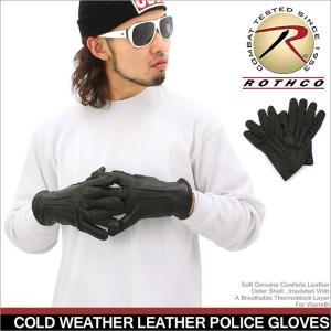 ロスコ 手袋 本革 レザー メンズ グローブ 4472 USAモデル 米軍|ブランド ROTHCO|防寒 グローブ ミリタリー アウトドア キャンプ|f-box