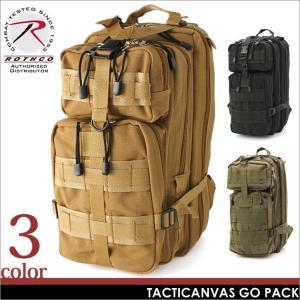 ロスコ バッグ リュック メンズ レディース USAモデル 米軍|ブランド ROTHCO|リュックサック バッグパック ミリタリー 通学|f-box