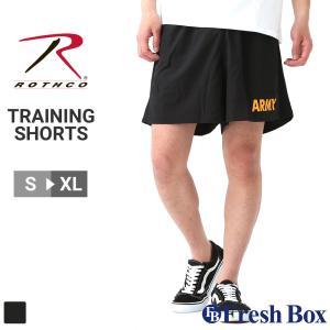 ROTHCO ロスコ ハーフパンツ メンズ スポーツ 大きいサイズ トレーニング ランニング ルームウェア ショートパンツ 膝上 [rothco-46030] (USAモデル)|f-box