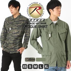 ロスコ シャツ 長袖 メンズ ファティーグシャツ 大きいサイズ USAモデル 米軍|ブランド ROTHCO|ミリタリーシャツ ジャケット 迷彩|f-box
