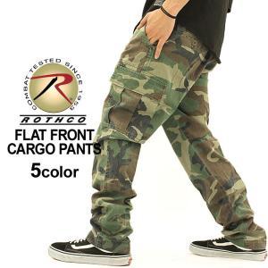 ロスコ カーゴパンツ スリム メンズ 大きいサイズ USAモデル 米軍|ブランド ROTHCO|ミリタリー 迷彩|f-box