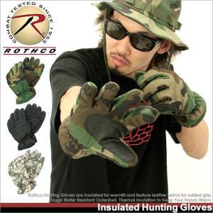 ロスコ 手袋 メンズ グローブ 4944 4945 4955 USAモデル 米軍|ブランド ROTHCO|防寒 グローブ ミリタリー アウトドア キャンプ|f-box