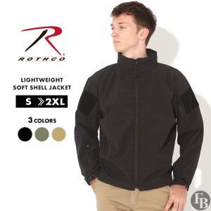 ロスコ ジャケット メンズ ソフトシェルジャケット 大きいサイズ 5262 5862 USAモデル 米軍|ブランド ROTHCO|軽量 撥水 防寒 ミリタリー 無地|f-box