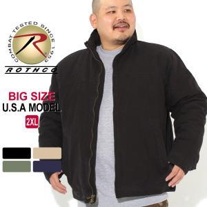 [ビッグサイズ] ロスコ ジャケット キルティング メンズ 大きいサイズ 5385 USAモデル 米軍|ブランド ROTHCO|f-box